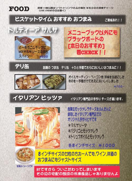 Foodmenu2_2