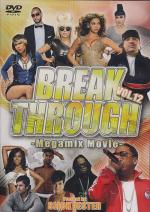 Break12
