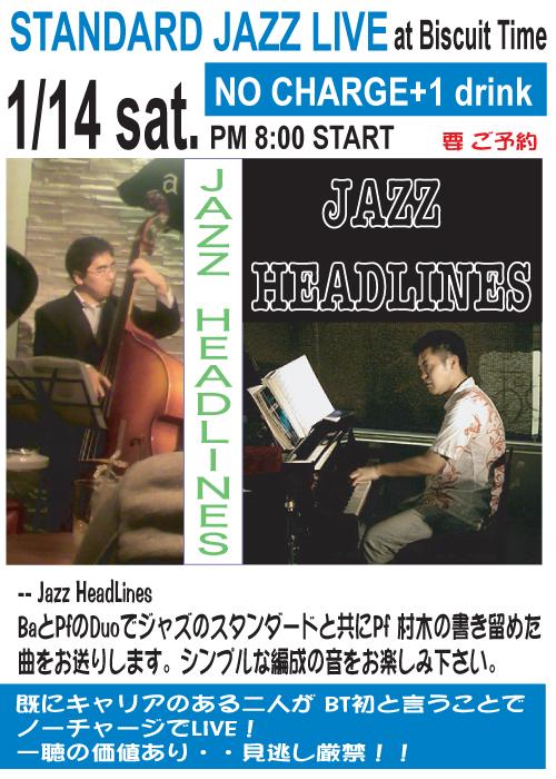 Jazzheadlines